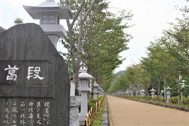 tsurugaoka009