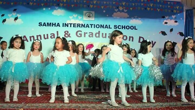 471 List of Best International Schools in Dammam 13