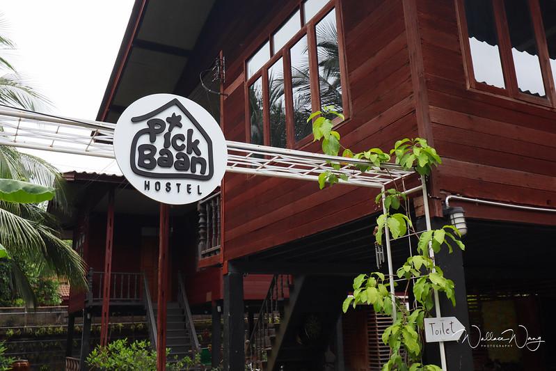 PickBaan Hostel & Cafe(南奔匹克班旅舍)