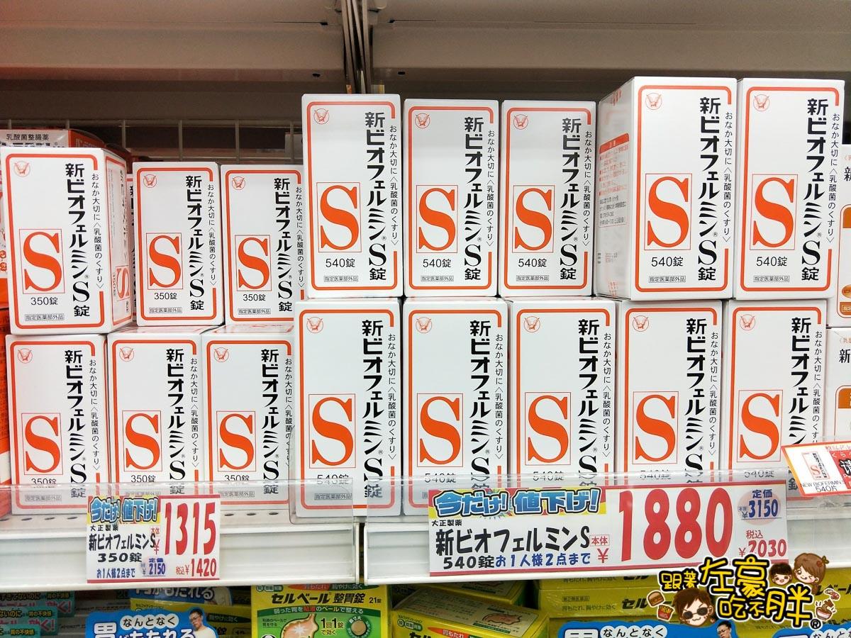 大國藥妝(Daikoku Drug)日本免稅商店-11