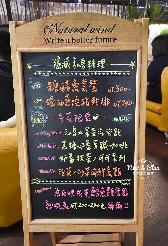 51巷咖啡餐館.大里美食08