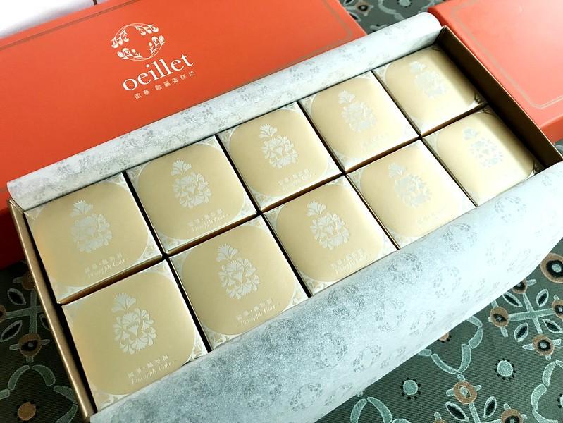 歐華酒店-歐麗蛋糕坊11