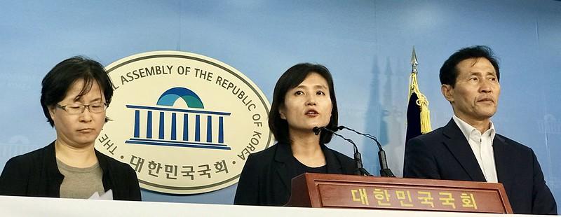 부패방지법ㆍ공익신고자 보호법 개정안 입법청원 기자회견