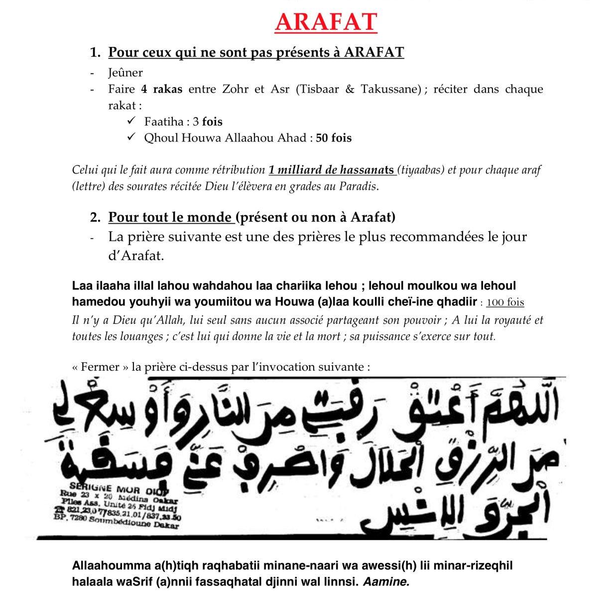 Recommandation jour Arafat