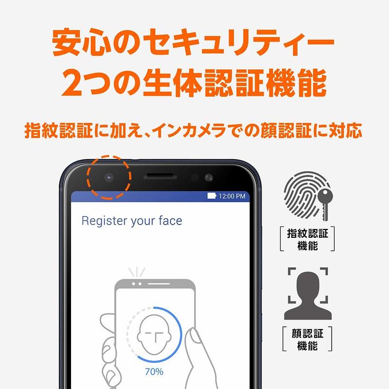 ZenFone Max M1 レビュー (8)