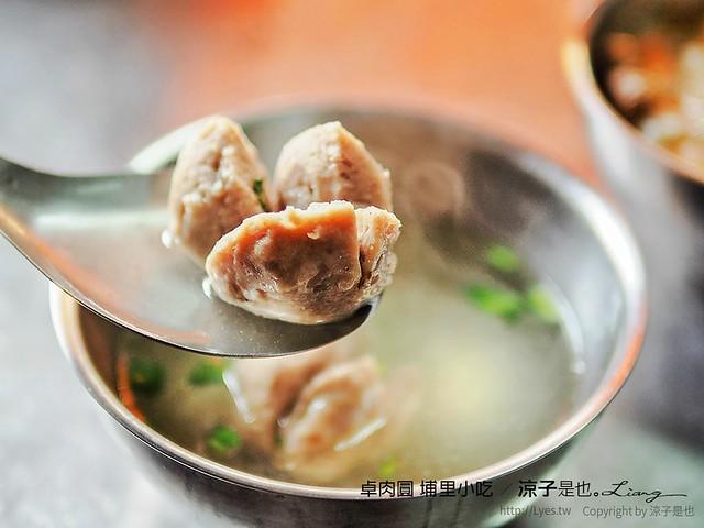 卓肉圓 埔里小吃 10