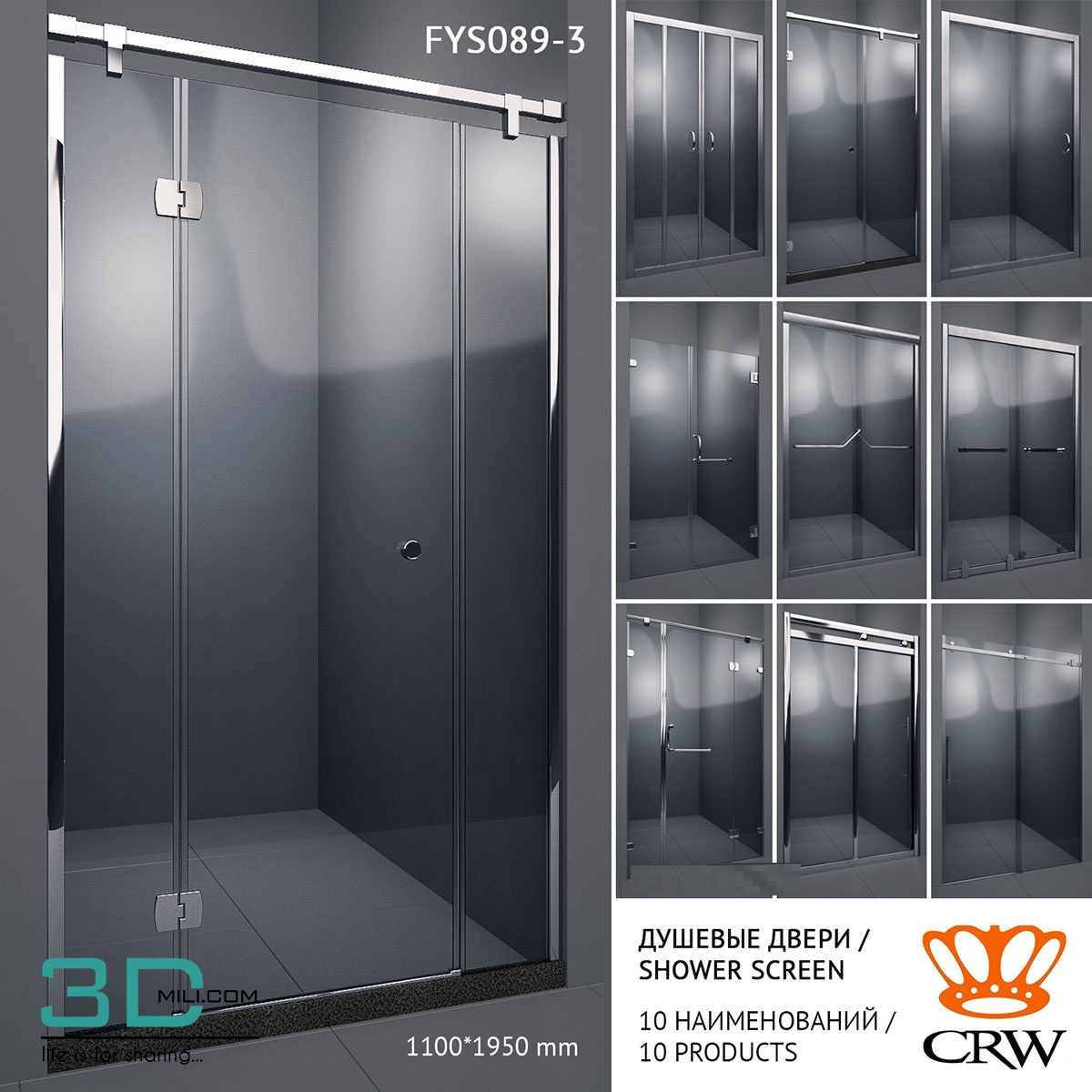 3dSkyHost:  Glass Shower Wall 3dsmax Model Free Download