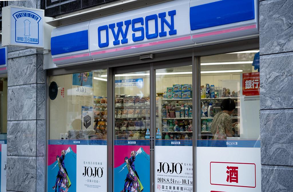 OWSON!