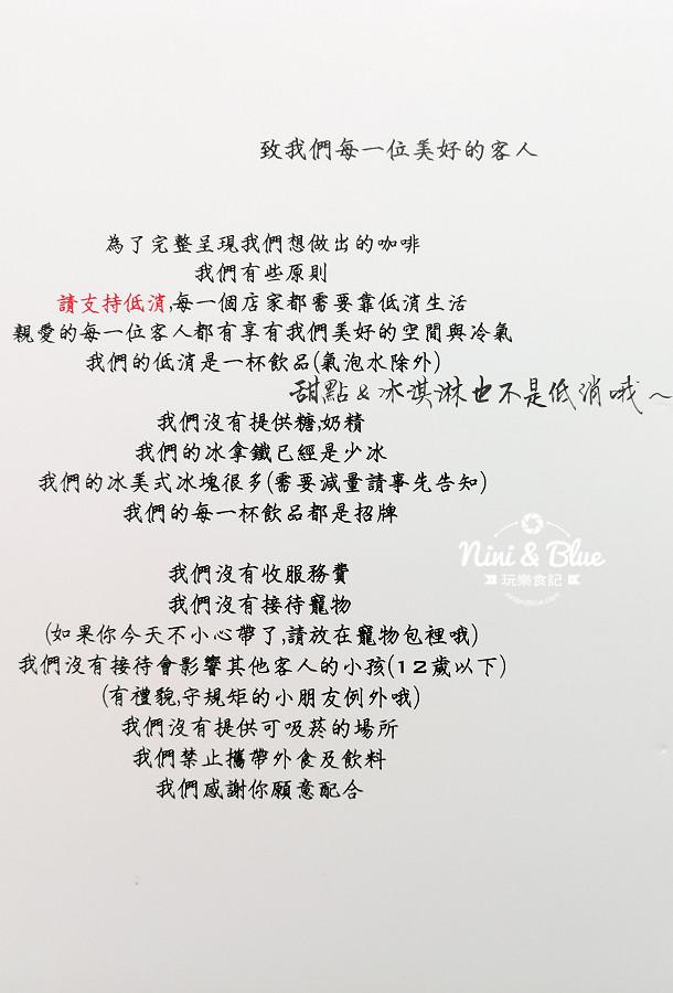 督賀 咖啡menu 菜單01