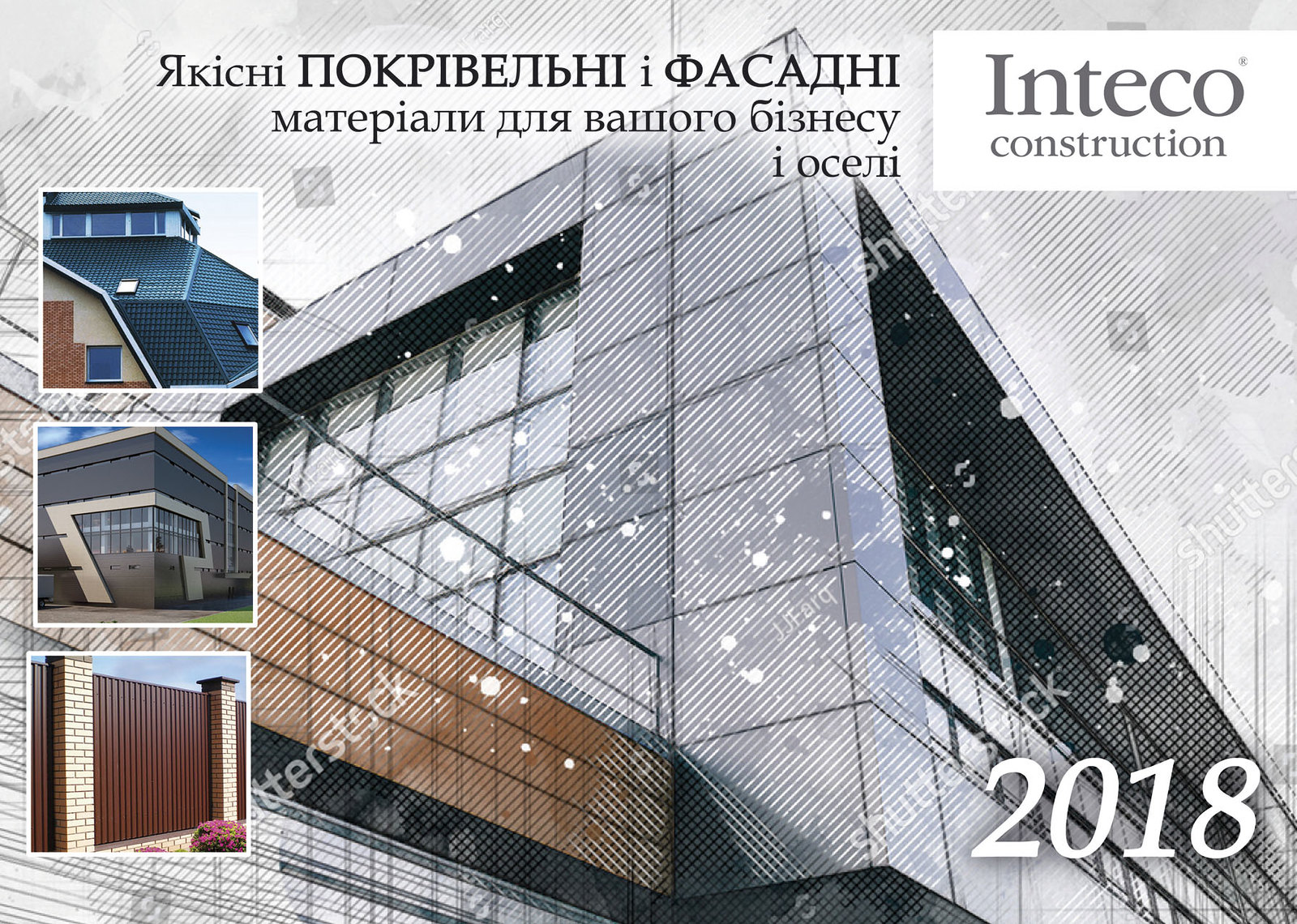 (01) Kalend Inteco 01 verh 12
