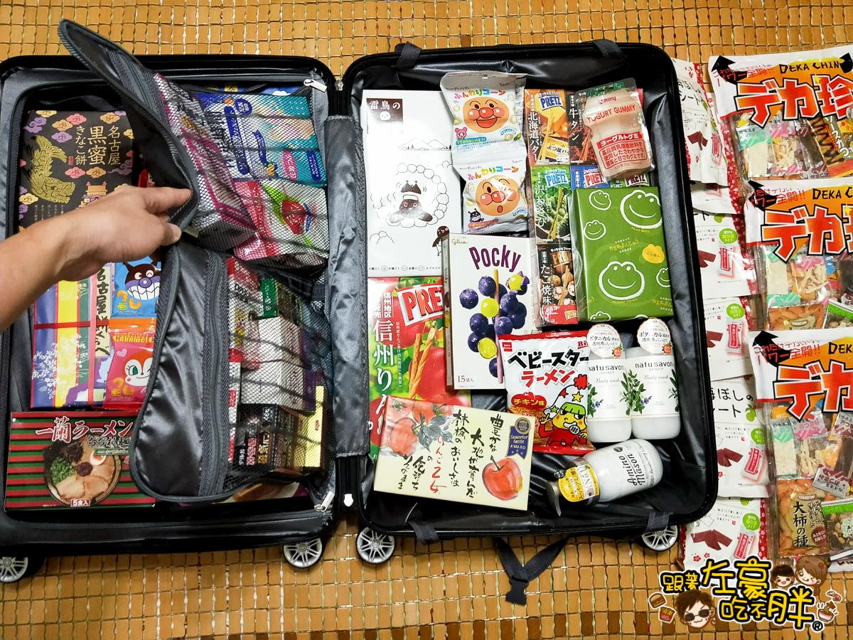 Flexflow法國行李箱團購-5