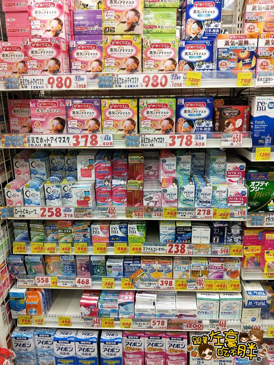 大國藥妝(Daikoku Drug)日本免稅商店-9