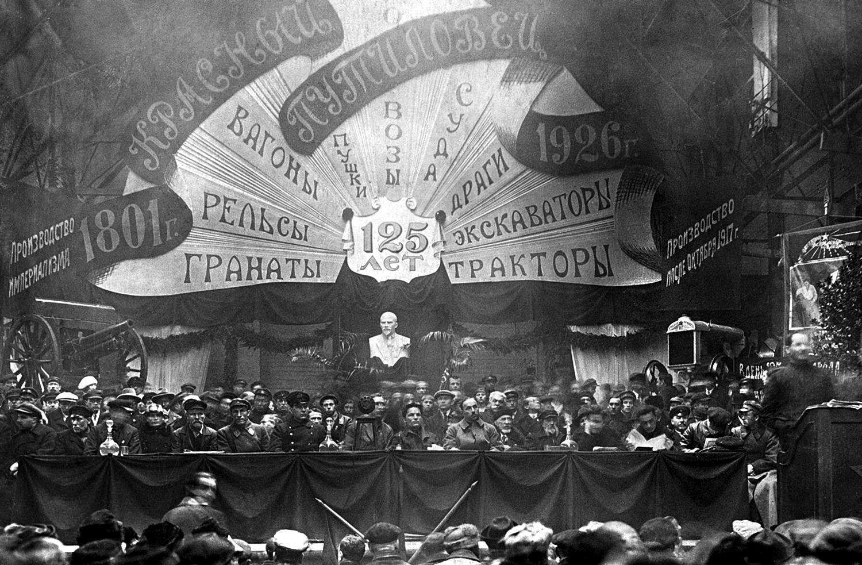 Торжественное заседание, посвященное 125-летию Путиловского завода