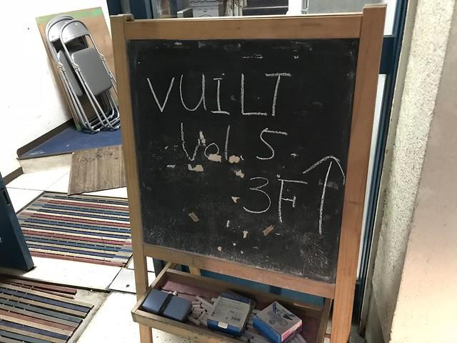 VUILT Vol.5