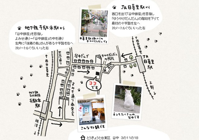 傳統挫冰名店ひみつ堂-003