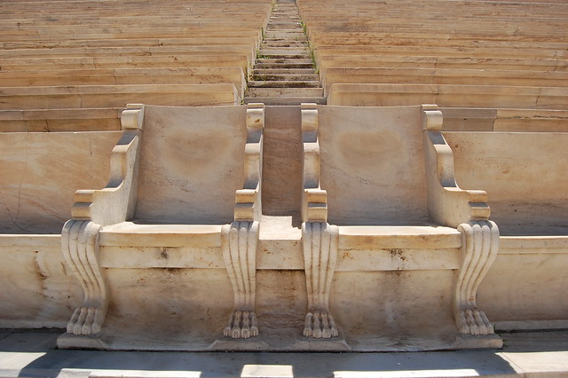 Marble seat