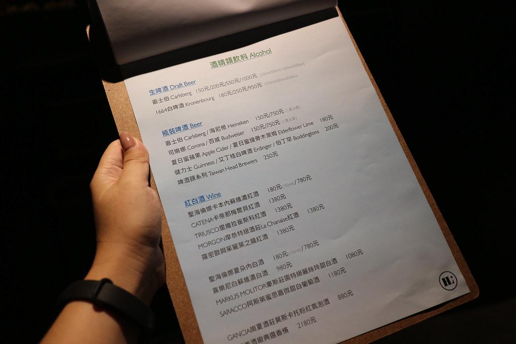 HighLight 運動酒吧餐廳 (11)