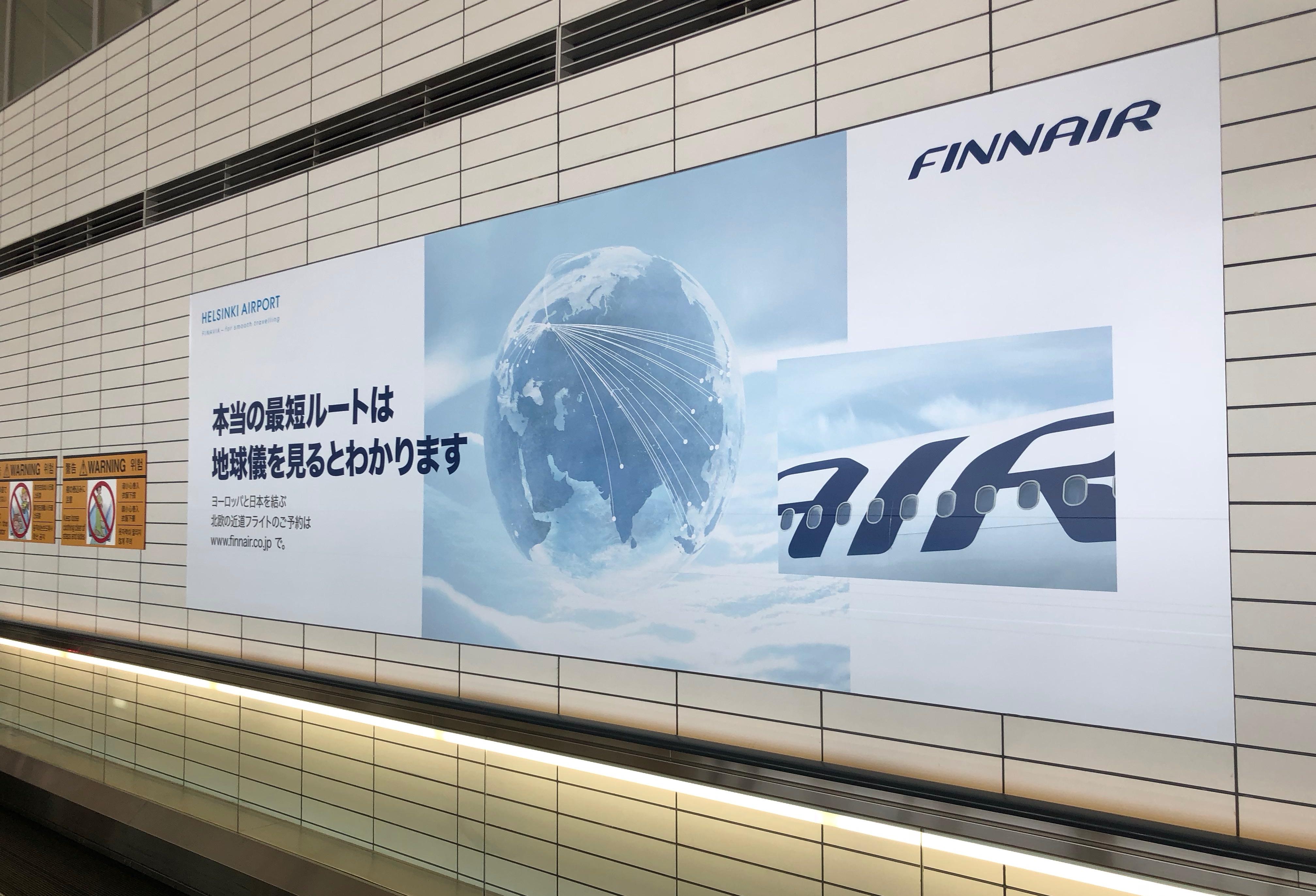 Finnair 2018 11