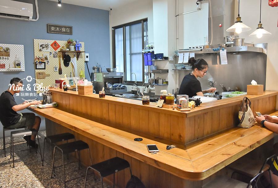 東沐食在 台中科博館 植物園 美食06