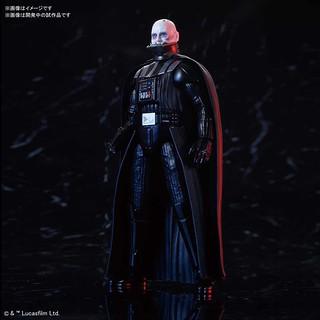 1/12 Darth Vader (Return of the Jedi)