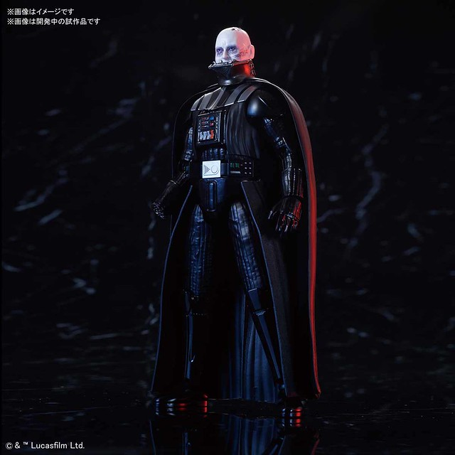 1/12 Darth Vader (Return of the Jedi)