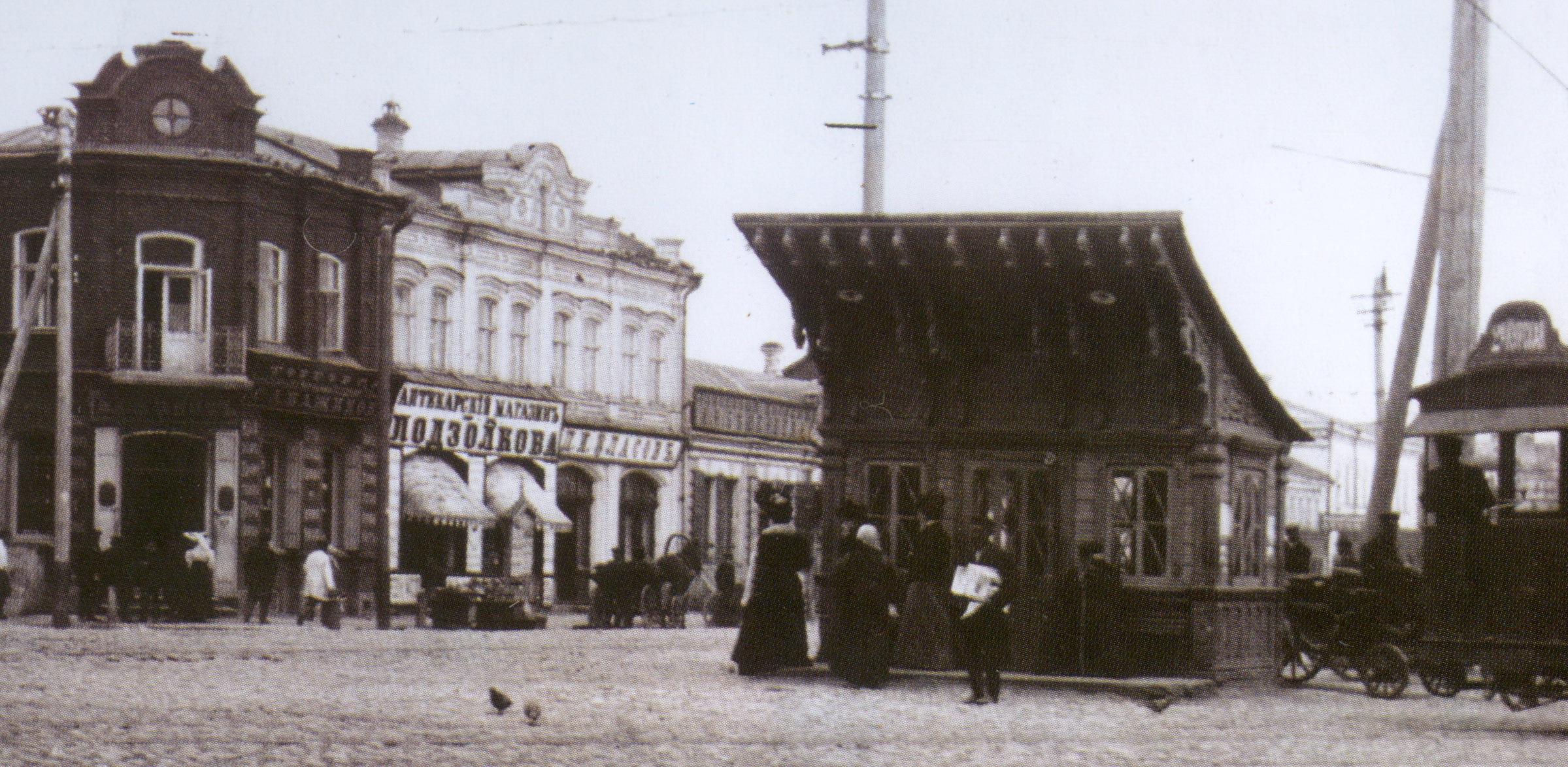 Трамвайный павильон на Ильинской площади