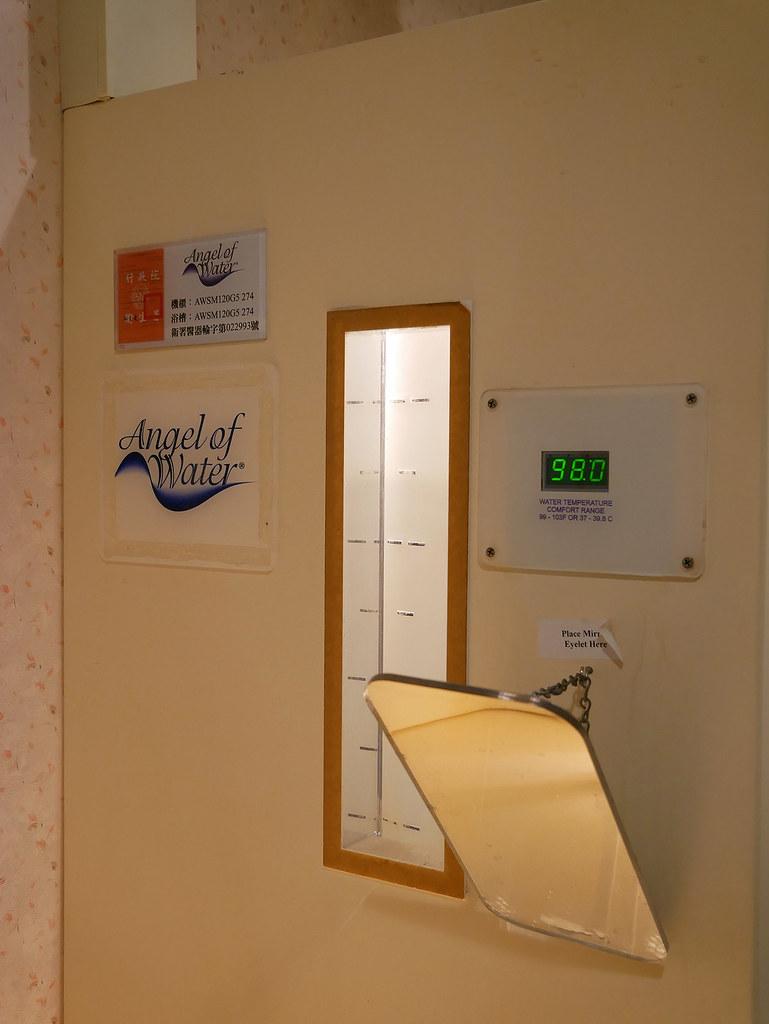 水天使診所旗艦店 - 專業大腸水療
