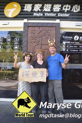 Sadimen Taiwan