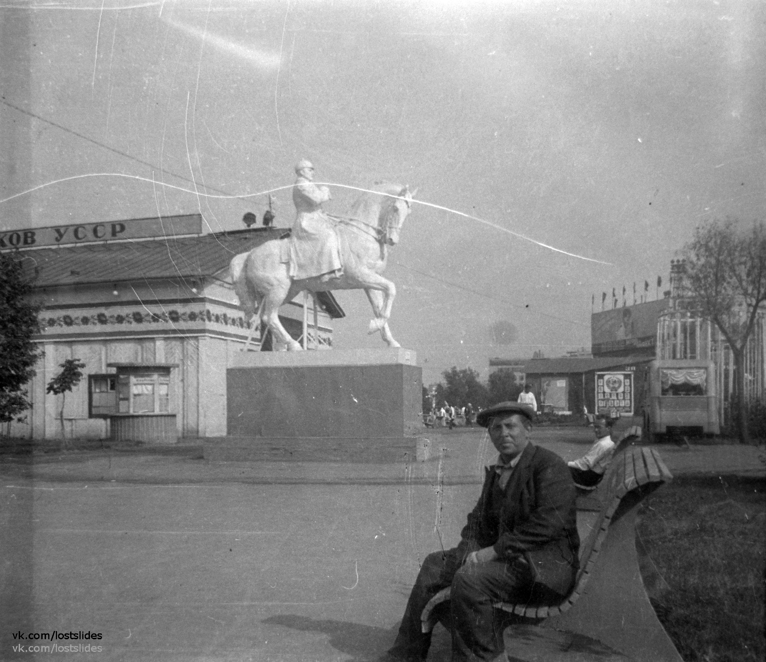 1938. В парке Горького