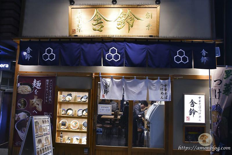 新宿角屋飯店-46
