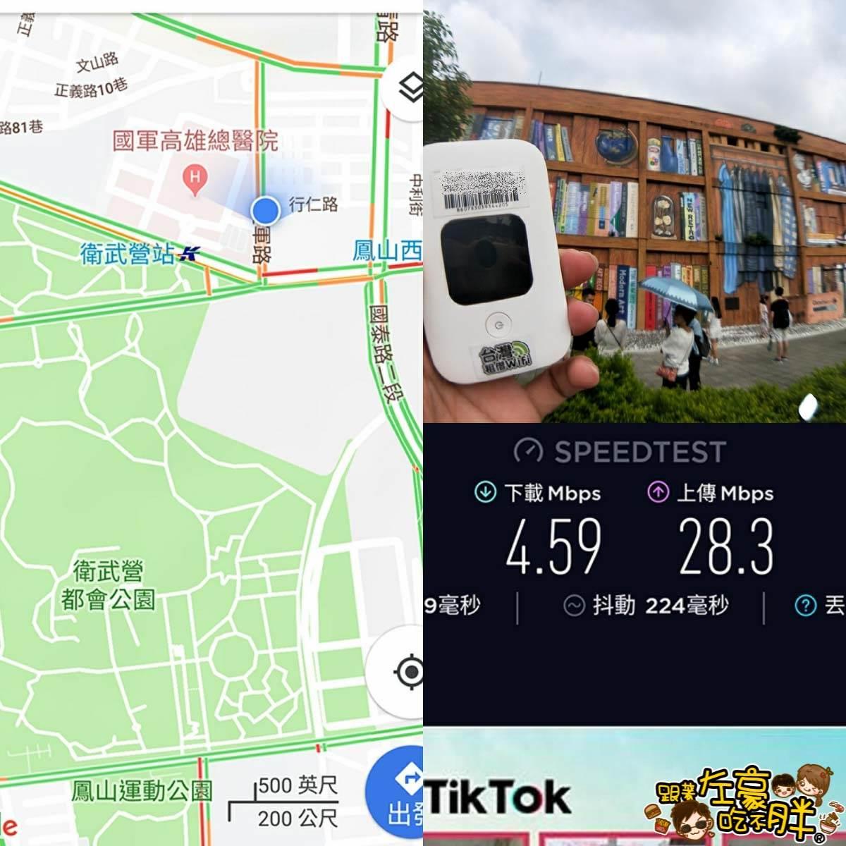 GLOBAL WiFi台灣租網-11