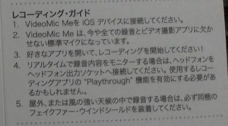 RODE ロード VideoMic Me (9) - コピー