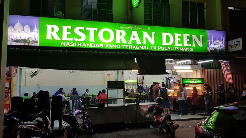 restaurant Deen (1)