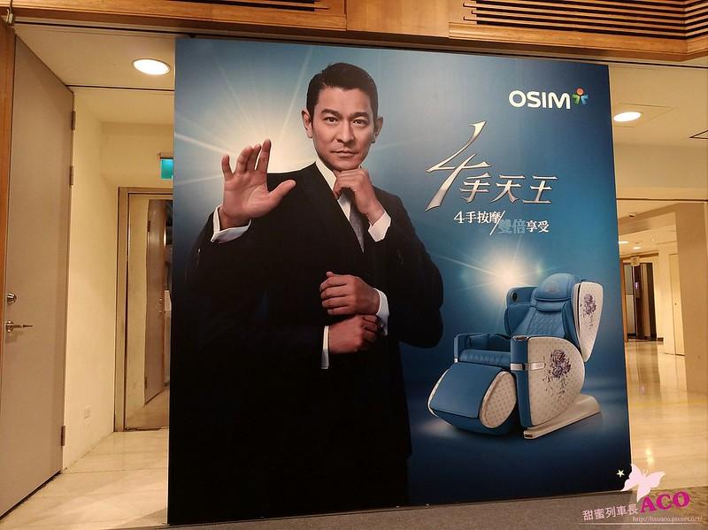 OSIM 4手天王按摩椅Osim_3050.jpg