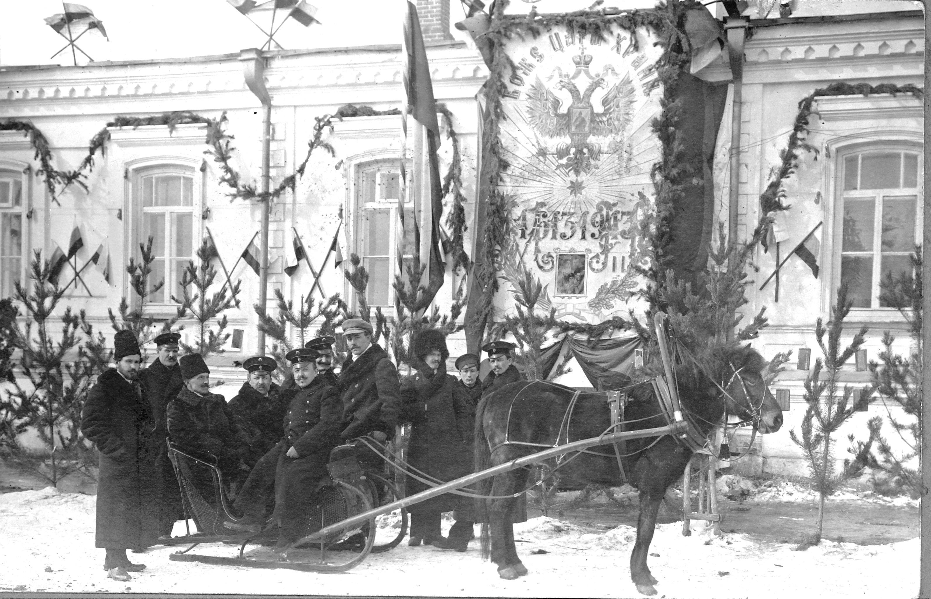 На праздновании 300-летия дома Романовых