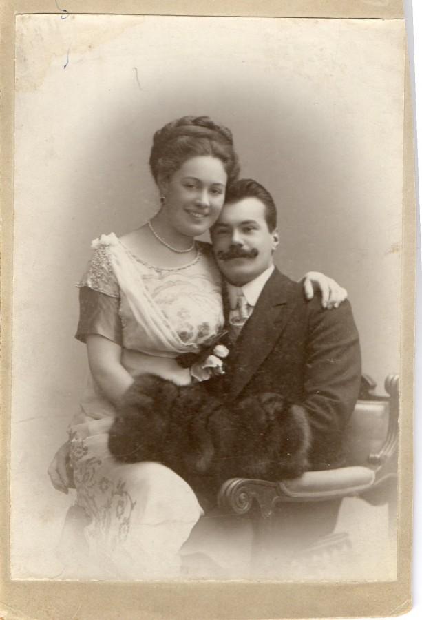 Людмила Ивановна и Александр Иванович Турушины