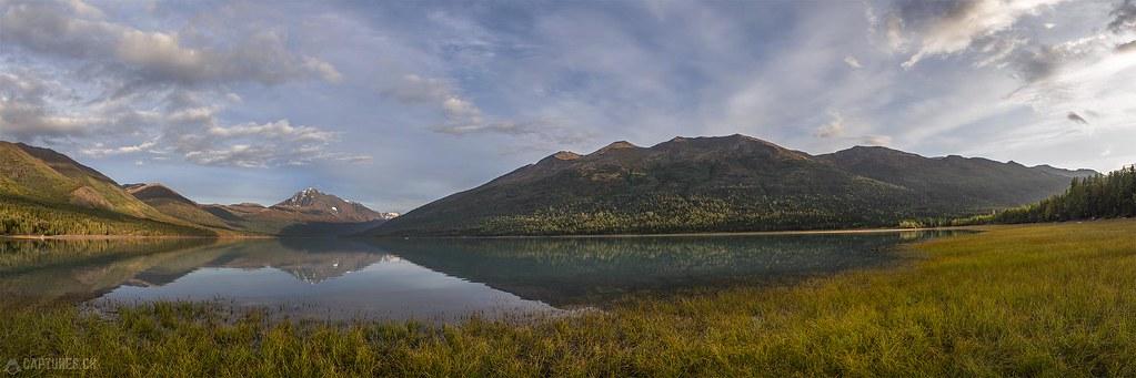 Eklutna Lake panorama - Alaska