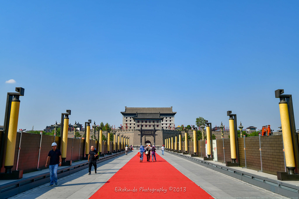 Xi'an / The South Gate Culture Square