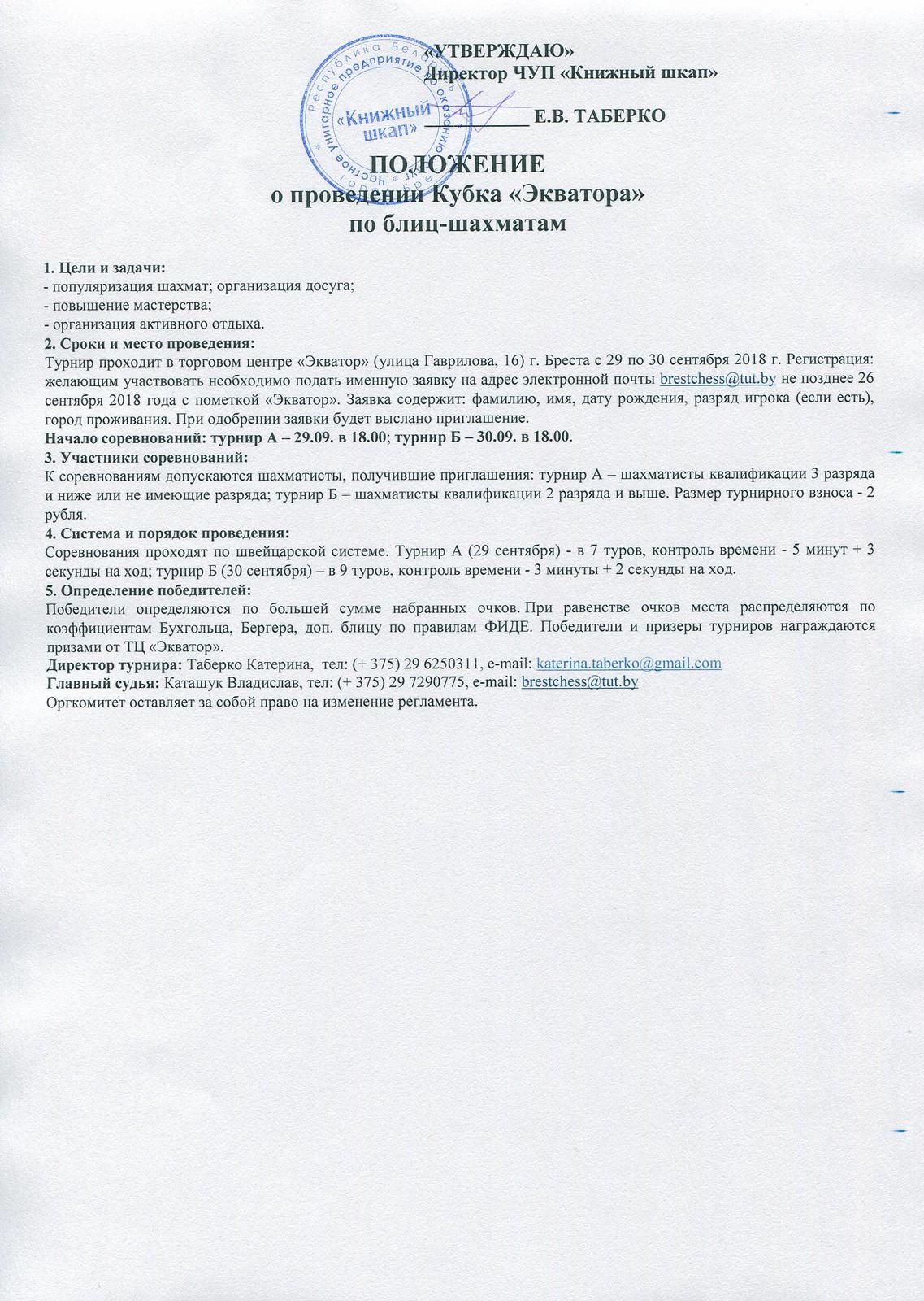 img522