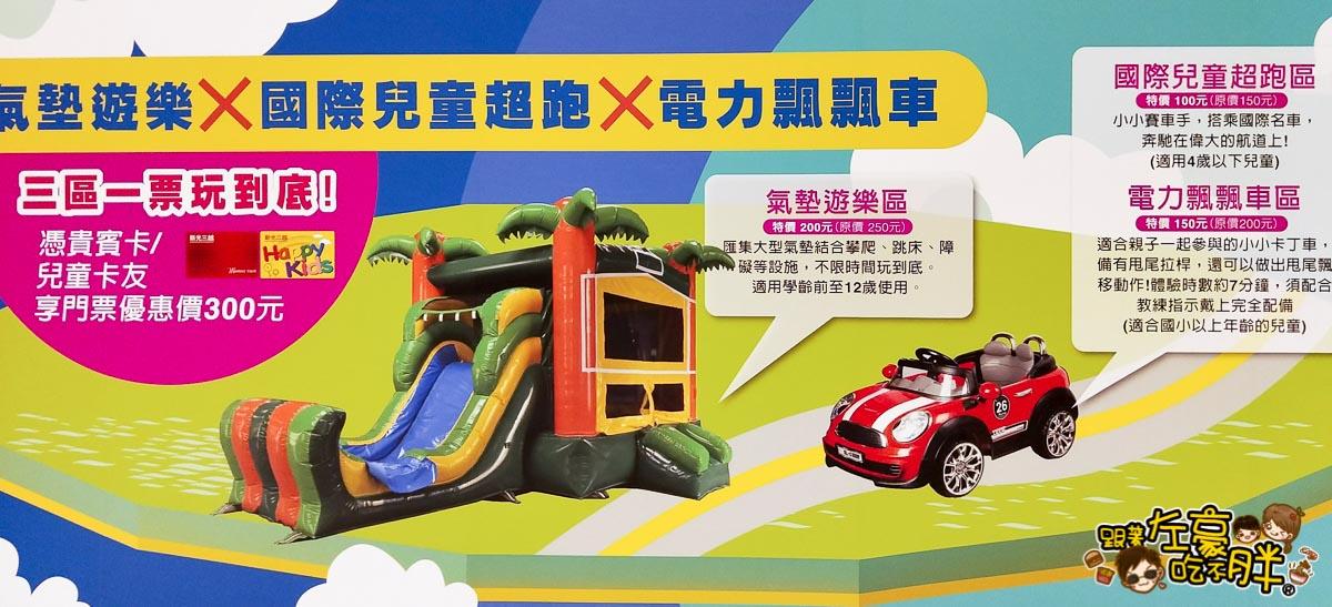 新光三越高雄左營店-環遊世界村創意氣球展-3