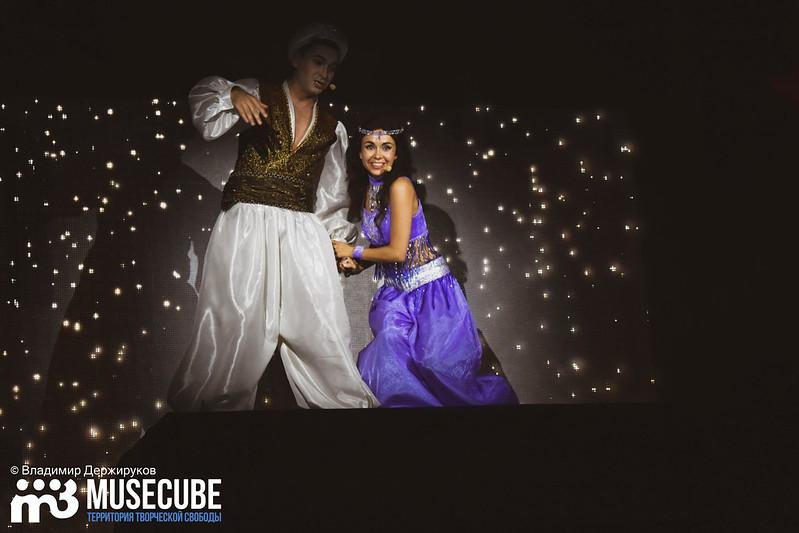 Aladdin_034