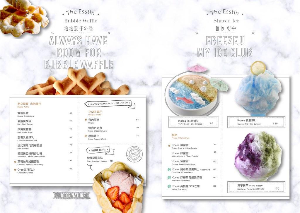 壹善亭 台中冰品 menu菜單05