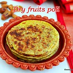 Dry fruits poli