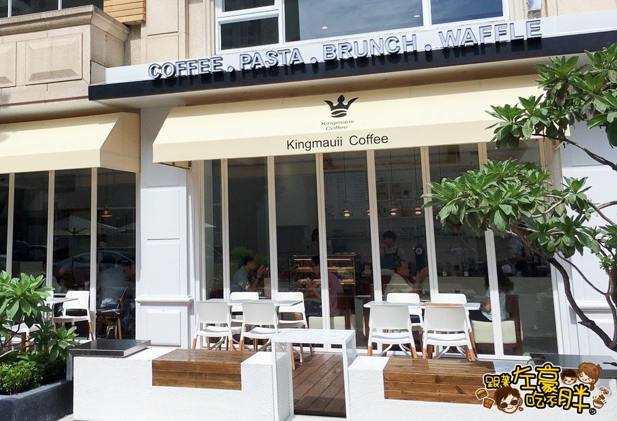 金茂宜咖啡 高雄咖啡店-2