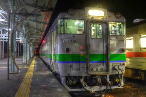31-08-2018 at Nayoro Station