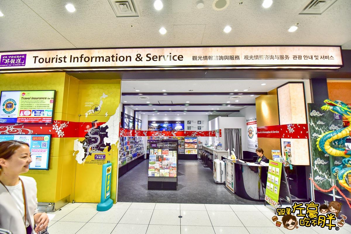 日本名古屋中部國際機場-72