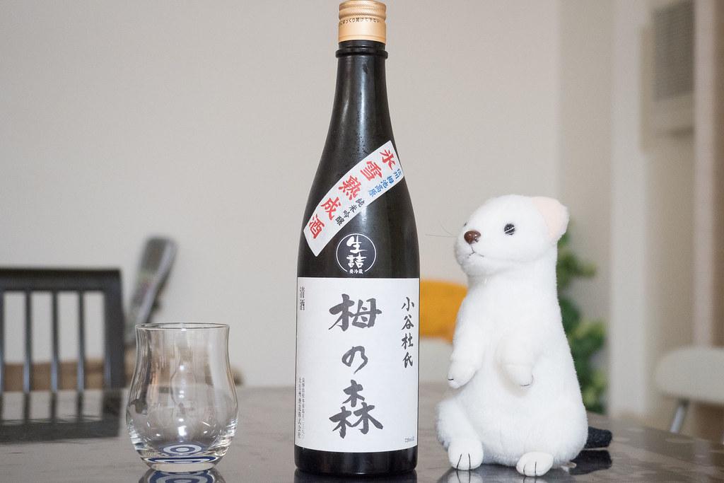 Tsuganomori-1