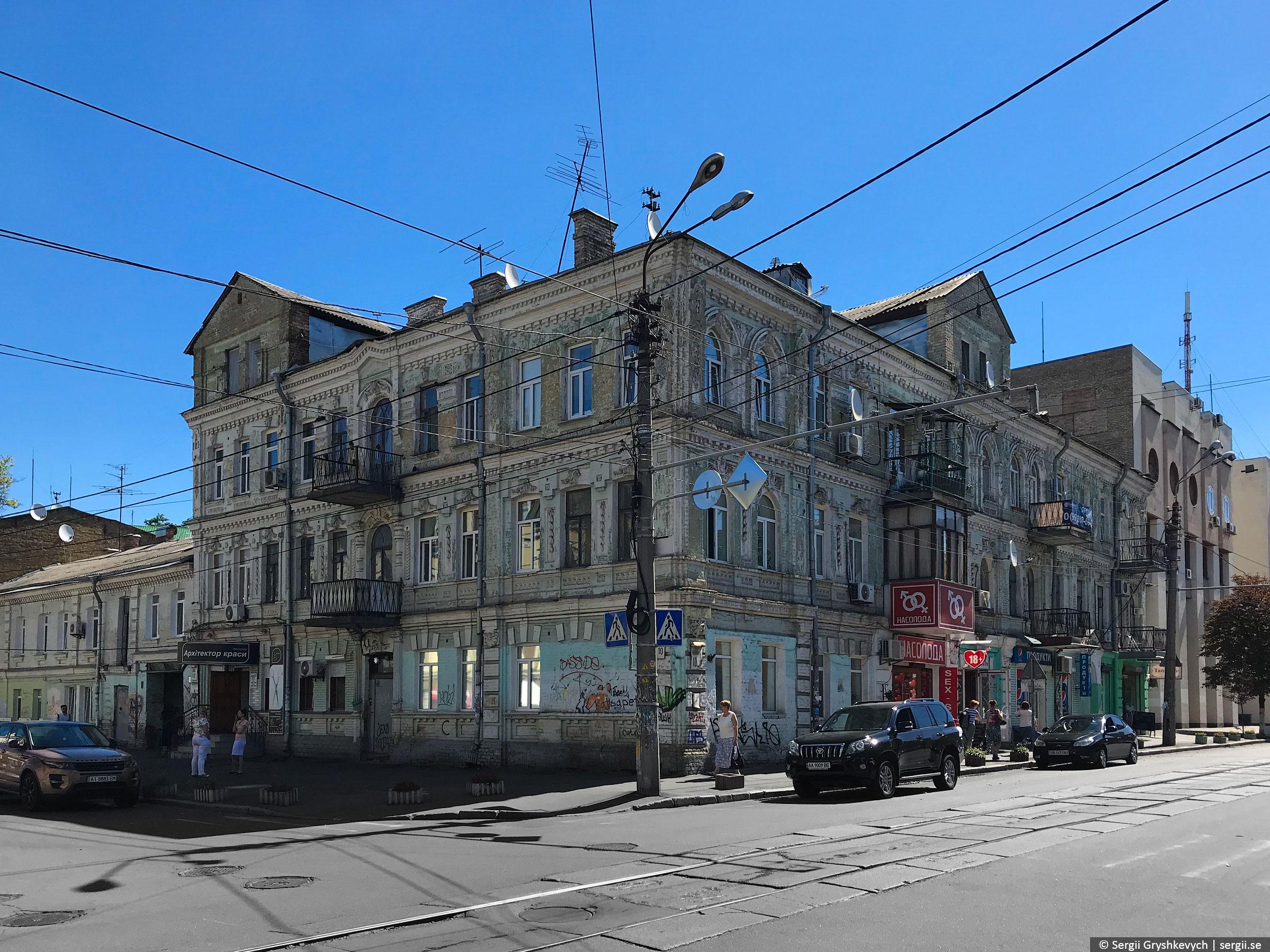 kyiv-ukraine-2018-63