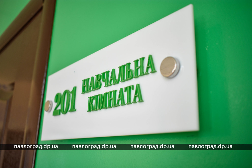 rozumnuku-0133