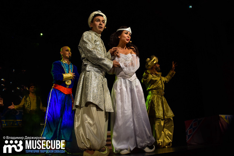 Aladdin_069